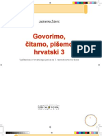 hrvatski_gcph3_vjezbenica
