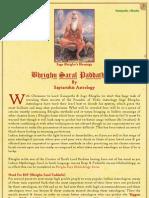 Bhrighu Saral Paddathi-(1-21)