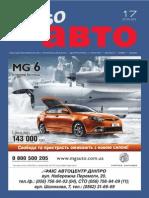 Aviso-auto (DN) - 17 /212/