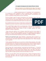 Piaget Exam Essay