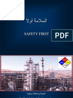 Health & Safety & Environment Arabic PPT