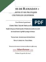 Le mois de Ramadan - ses mérites et ses pratiques cultuelles légiférées