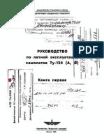 RLE_TU-134_BOOK_1_07.2004
