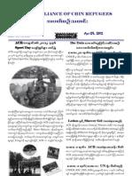 ACR News (29.04.12)