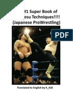 (2012) No. #1 Super Book of Puroresu Techniques!! (Japanese Pro Wrestling)