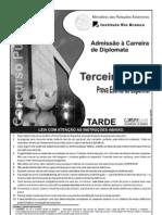 CACD 2007 Prova escrita - Espanhol - 3ª Fase