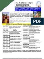Mandalam2008-2009color