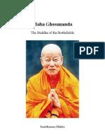 Maha Ghosananda
