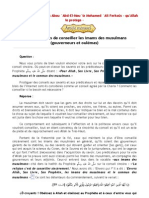 Des critères de conseiller les imams des musulmans (gouverneurs et oulémas)