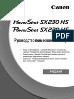 CanonPowerShot_SX230