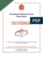Suvidha Book