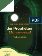 Der edle Charakter des Propheten Muhammad