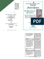 Orthodox Bible Pdf
