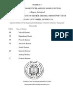 FP GDPMS 2012