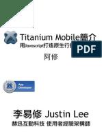 20110525titaniummobile-110601223227-phpapp02-1