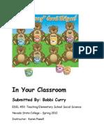 EDEL453 Spring 2012 Bob Bi Curry book