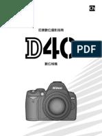 D40_TChi