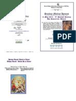 Sunday Matins Hymns - Tone 4 - 13 May - 5 Pascha - Samaritan Woman