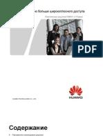 WiMAX BrochureHuawei