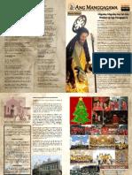 Ang Manggagawa Issue 7 (May 2012, Fiesta Issue)
