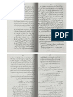 Haji Imdad Ullah Muhajir Makki and Maulana Rehmat Ullah Kiranvi Muhajir Makki Ka Fatwa Rasheed Gangohi -Khalil Ambethvi Per
