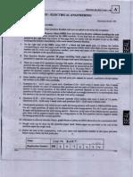 Gate EE Paper 2012