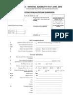 Offline Application Form