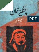 Changaiz Khan Www.pdfbooksfree.blogspot.com