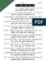 Para 20 Translation by Molana Yusuf Motala Sahib