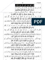 Para 24 Translation by Molana Yusuf Motala Sahib