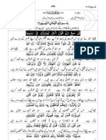 Para 28 Translation by Molana Yusuf Motala Sahib