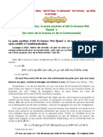 L'anathématisation, la juste position d'Ahl Es-Sounna Wal Djamâ`a