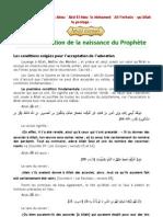 La célébration de la naissance du Prophète (aleyhi salat wa salam)