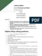 Gabay Sa Ortograpiyang Filipino
