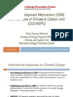 PP1-CCU CDM Compatibility Mode