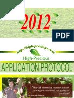 Application Protocol High Precious