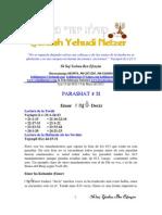 Parashat Emor # 31 Adul 6012