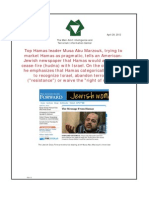 intel center_hamas leader gives first ever interview to jewish newspaper