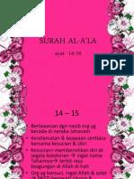 SURAH AL-A'LA