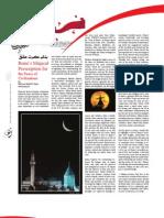 Dr. Majid Naini  - Rumi's Birthday - Pezhvak Malaysian Magazine