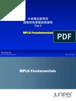 20111110_CHT_TL_教育訓練 Day5
