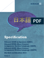 GCSE Japanese Spec