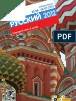 Russisch_2012_Russisch