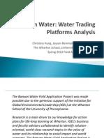 Banyan Water Wharton Field Application Class
