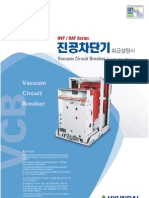 Vacuum Circuit Breaker Manual