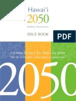 hi2050 web5
