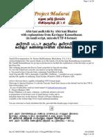 Abirami Andadhi Kannadasan