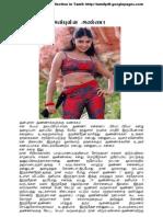 TXA015.ANBULLA ANNA Tamilstory.cjb.In