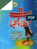 Fiqhi Maqalat wa Khutbat Maulana Ghulam Hasan Qadri