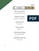 Quran Koran Kanzul Eman